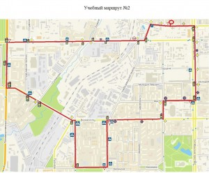 маршрут 2 - копия