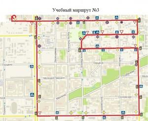 маршрут 3 - копия