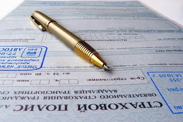 Повышение тарифов по ОСАГО пройдет в два этапа